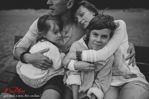 и, когда каждый начинает заботиться о другом больше, чем о самом себе, любовь превращается в семью. у этого нет цены.