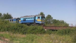 Day of the Borzhava narrow gauge railway