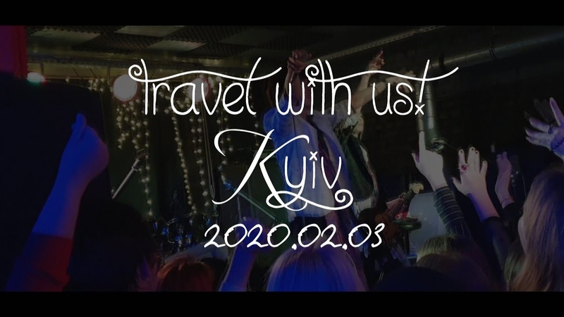 EieN TV 慟哭 Doukoku Winter Anime K pop party Kyiv Kiev 2020 02 03