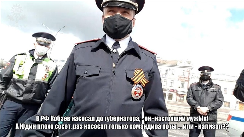 Отжали тачку без единого выстрела Разбойное нападение 9 мая 2020 в Курске