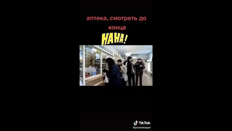 VIDEO 2020 04 06 11 02