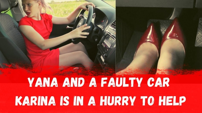 🔥 PEDAL PUMPING YANA A FAULTY CAR KARINA IS IN A HURRY TO HELP GIRL FAULT BRAKES