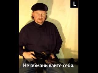 Украинский террорист