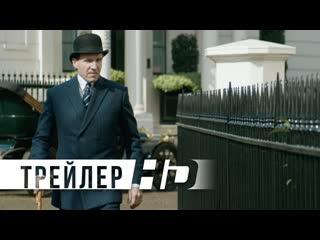 Kings man: Начало | Официальный трейлер 3 | HD
