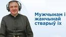 Катэхеза а Пятра Бялевіча OMI
