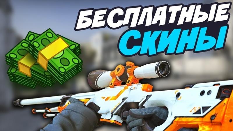 Разоблачение сайта navi-csgo.ru | Роздача скинов от NAVI