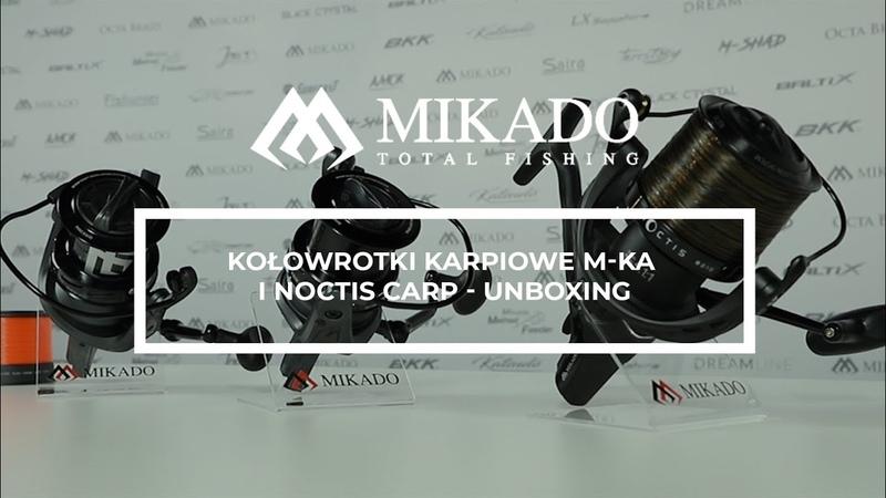 Kołowrotki karpiowe M KA i Noctis Carp Unboxing