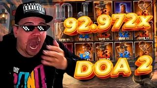 РЕКОРДНЫЙ ЗАНОС ГОДА - 93,000X DOA2 (836.722 ₽) | BIG WIN | САМЫЙ БОЛЬШОЙ ВЫИГРЫШ | КАЗИНО VAVADA