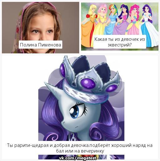 Полина Пименова   Алушта