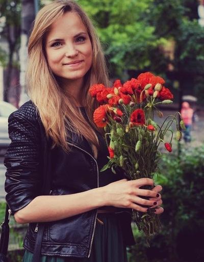 Samara Rysto
