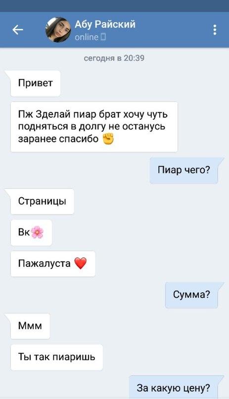 Владимир Чепушенко |
