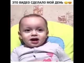 Ну очень смешное видео!