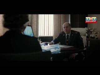 Полицейский с Рублевки: Что будет, если курить спайс?