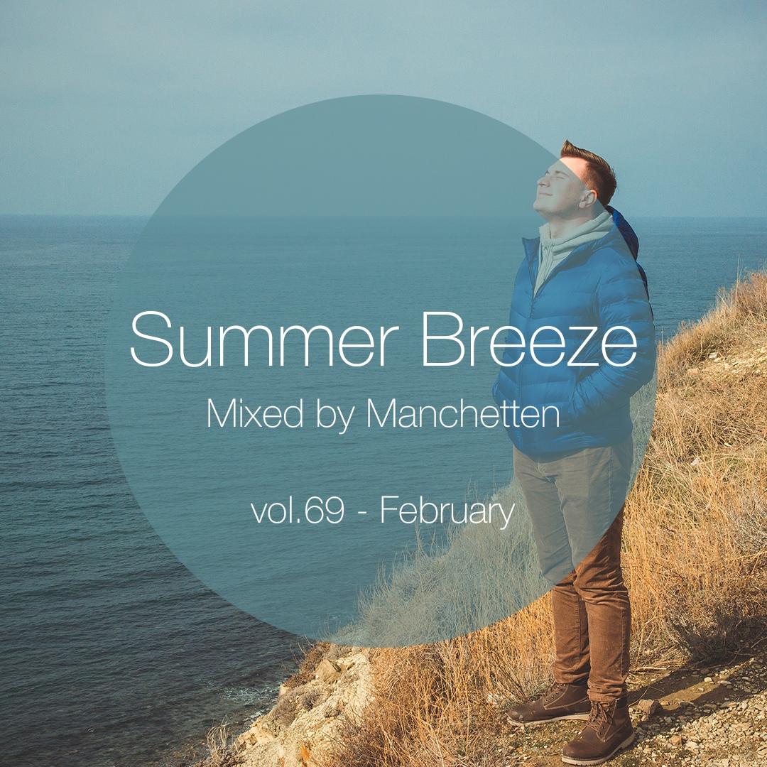 Summer Breeze vol 69