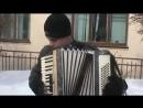 шербургские зонтики .аккордеон.