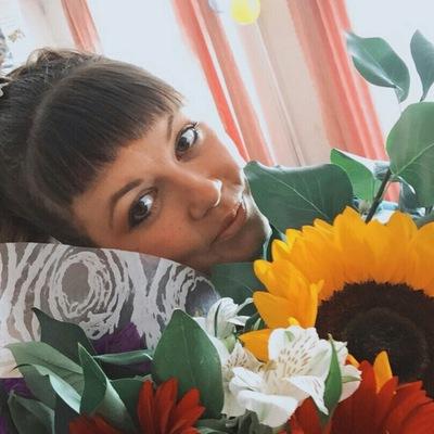 Ирина Арасланова