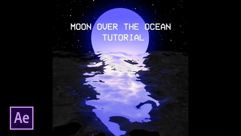 Moon with water reflection tutorial After Effects