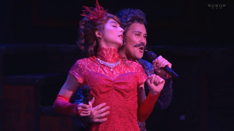 Kirei red dress