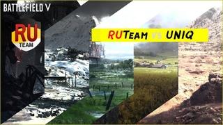 RU Team vs UniQ | BMF league