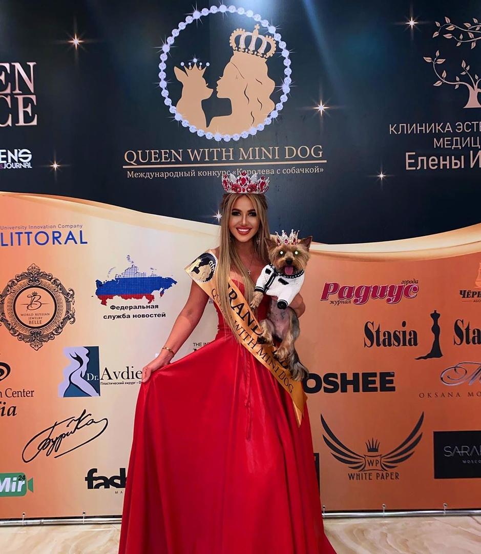 Маша Кохно победила в конкурсе красоты
