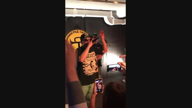 Группа Bad Balance исполнила трек Город Джунглей в Калининграде 12 октября 2018 г видео