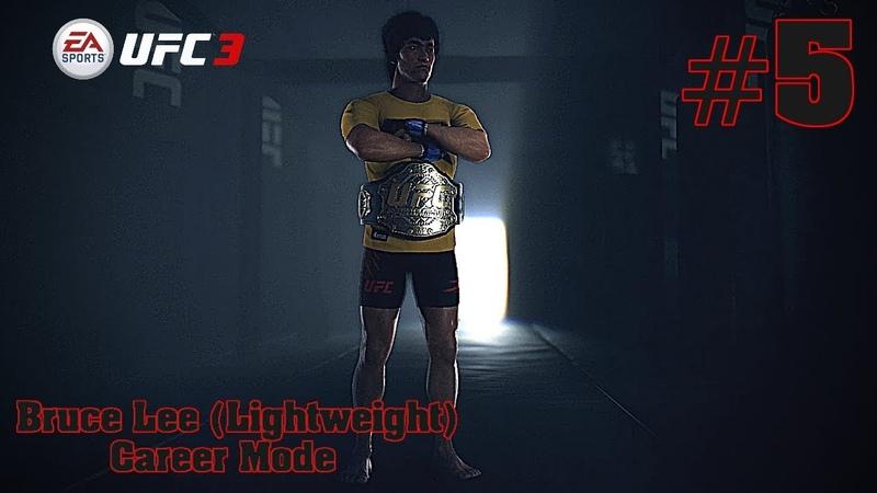 Lightweight Champion Bruce Lee (Lightweight) UFC 3 Career Mode Part 5 (PS4)