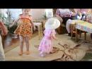 танец маленьких внучат