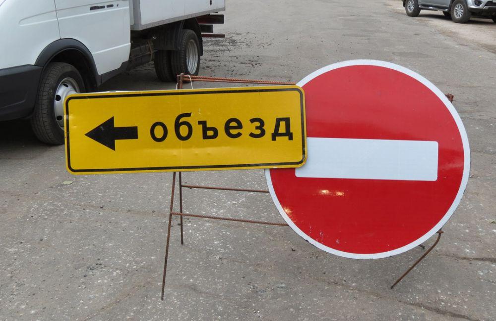 С 8 июля в Таганроге временно прекращено движение по ул. Лесная Биржа и пер. 2-й Лодочный