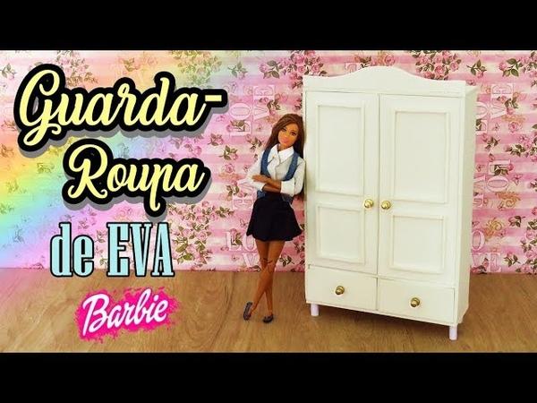 Como Fazer Guarda Roupa para Barbie com EVA Vídeo miniaturas e móveis para bonecas SUPER TOY KIDS