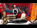 Обработка Тунца - Показательное Шоу Разделки Тунца , Юной Японской Девочкой.