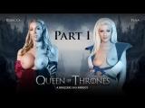 Rebecca Moore, Tina Kay &amp Danny D, Queen Of Thrones Part 1 (A XXX Parody) 2017