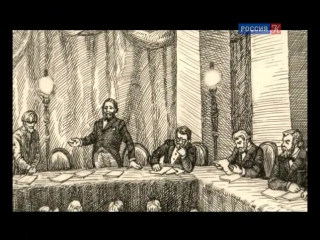 Три тайны адвоката Плевако Д/Ф (2009)