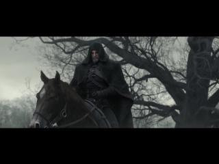Ведьмак 3: Дикая охотаThe Witcher 3: Wild Hunt. Русский трейлер