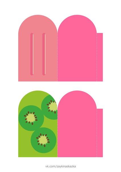 РАЗВИВАЮЩАЯ ИГРА-ЗАПОМИНАЛКА «МОРОЖЕНОЕ» Для тренировки визуальной памятиРаспечатайте шаблоны в 2 экземплярах. Вырежьте бумажное «мороженое» и склейте его, вставив внутрь деревянные палочки.