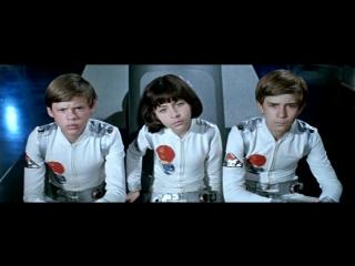 Большое космическое путешествие. (1974).