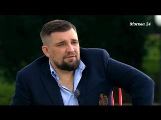 "Баста - интервью для ""Москвы 24"" (#NR)"