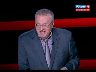 Анекдот от Жириновского