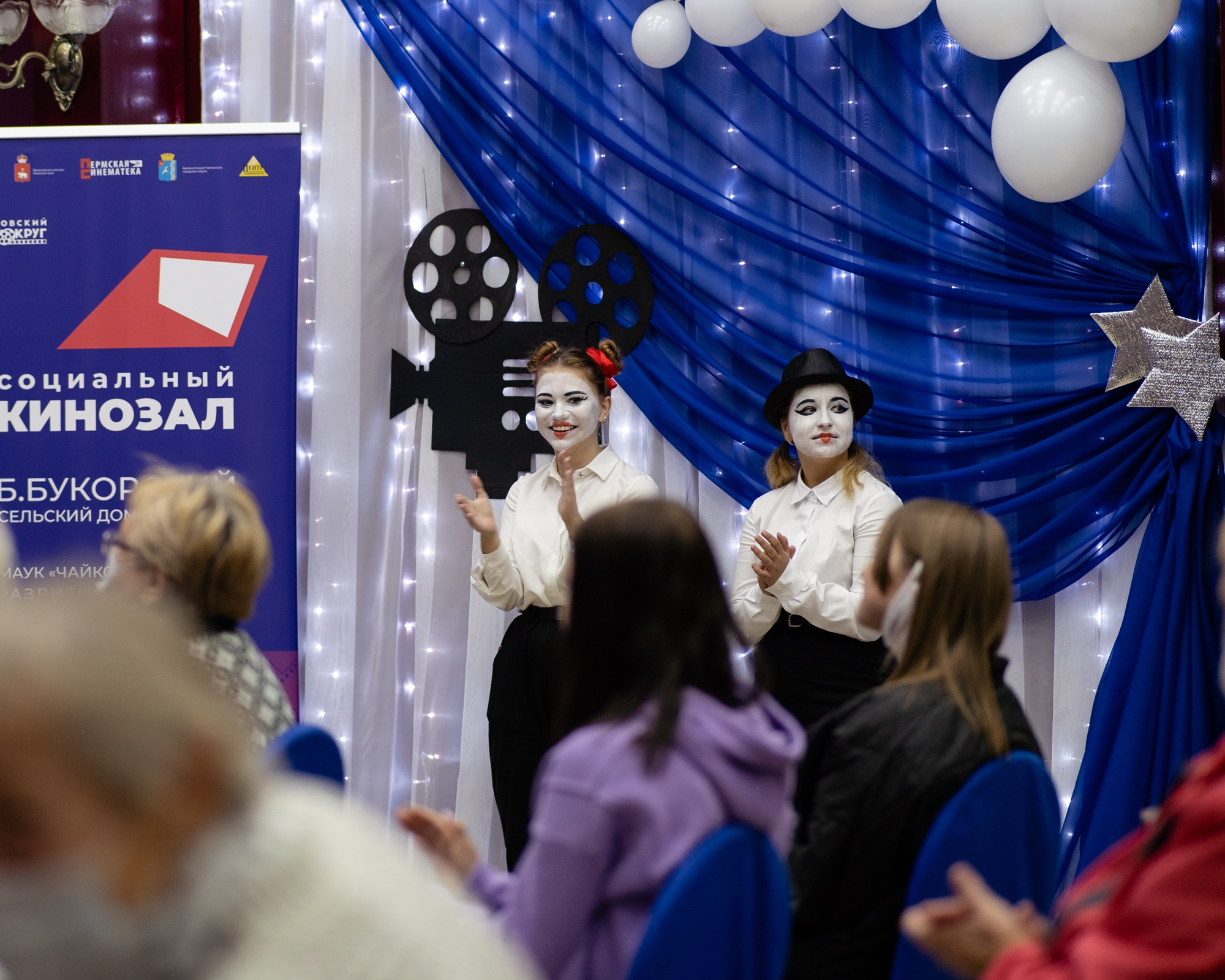 открытие социального кинозала, чайковский район, 2020 год