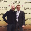 Дмитрий Власкин фото #32