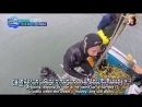 170715 Boat Horn Clenched Fists E 14 Eng Sub