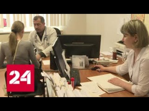 Детские поликлиники Москвы переходят на усиленный режим работы - Россия 24