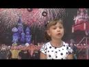 Нестерова Алёна, стихотворение М. Садовского Несовместимы дети и война