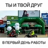 """😂СМЕШНОЕ 📹 ВИДЕО🔥ЖЕСТЬ 💥 ВАЙНЫ on Instagram """"МЫ ЗДЕСЬ📲🔥@videosrus🔥📲 . ➖ Лучшие новинки со всего рунета . 📲Зацени наш юмор↙️ ➡️ @videosrus ➡️ @vide..."""
