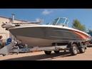 Новинка Серийная лодка Spinningline 480
