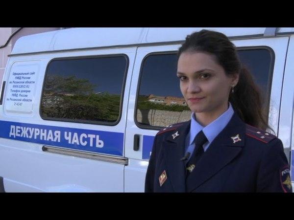 Комментирует сотрудник пресс службы УМВД России по Рязанской области