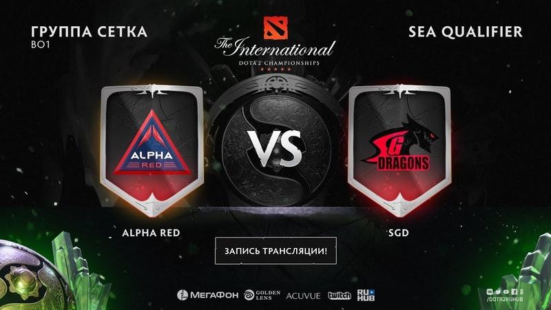 Alpha Red vs SGD, The International SEA QL [Lex]
