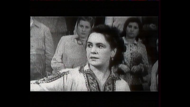 Лариса Александровская – Народная артистка СССР (БТ, «Архивариус», 1994 год)