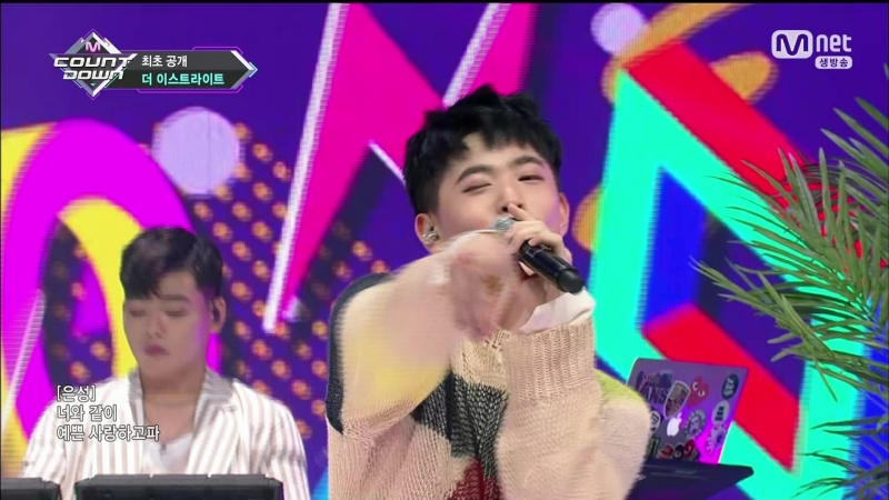 [Comeback Stage] 180524 The East Light (더 이스트라이트) - Love Flutters (설레임)