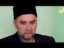 Как познаётся Религия Ильдус Хазрат Файзов лекция для мусульман