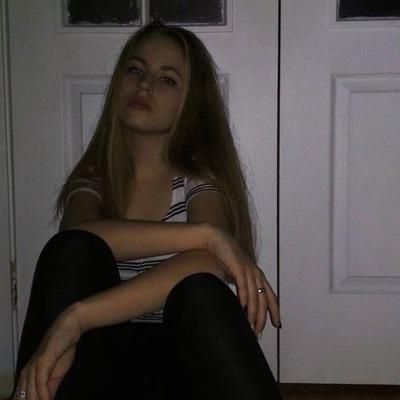 Алиса Гулькина